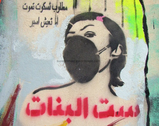 Sit El Banat, stencil tribute to the women who were beaten, dragged and stamped on by military forces in December 2011. Image from SuzeInTheCity